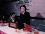 Building Campaign Dinners - 1992-93